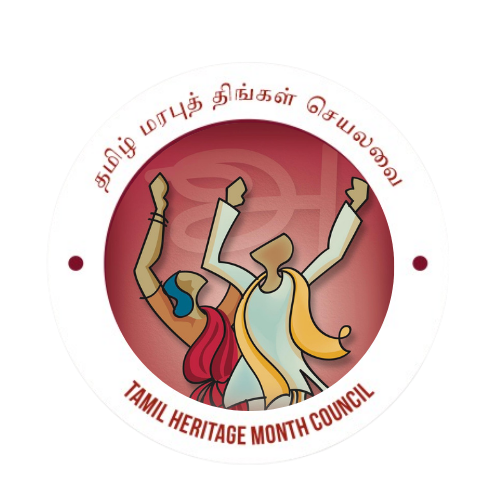 Tamil Heritage Month 2021
